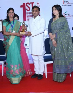 FICCI Award By Cheif Minister of UP Mr Akhilesh Yadav